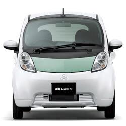 Replacement Car Keys Mitsubishi i