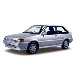 Datsun Pulsar Car Keys Produced